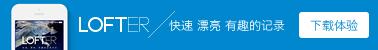 【视频影视】圆明园(上  中  下) - 东篱菊蕊 - 东篱菊蕊的博客